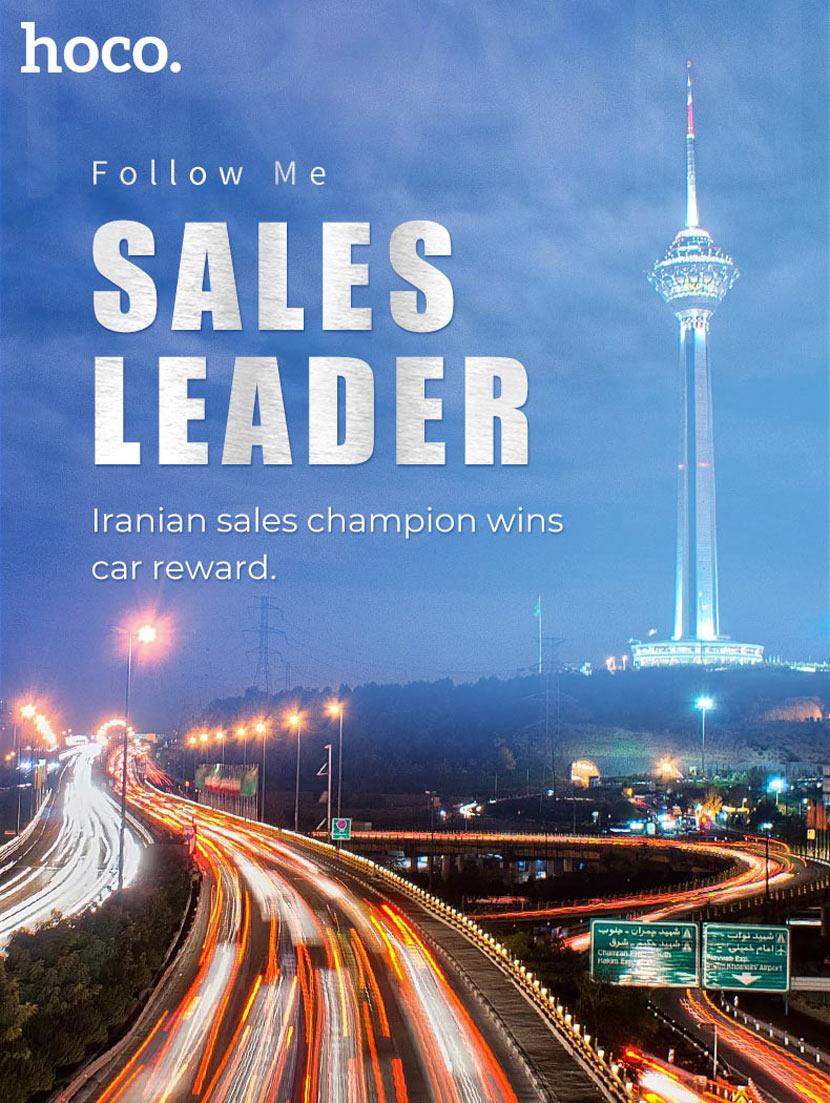 hoco iran sales champion main top en