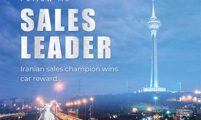 hoco iran sales champion news banner en