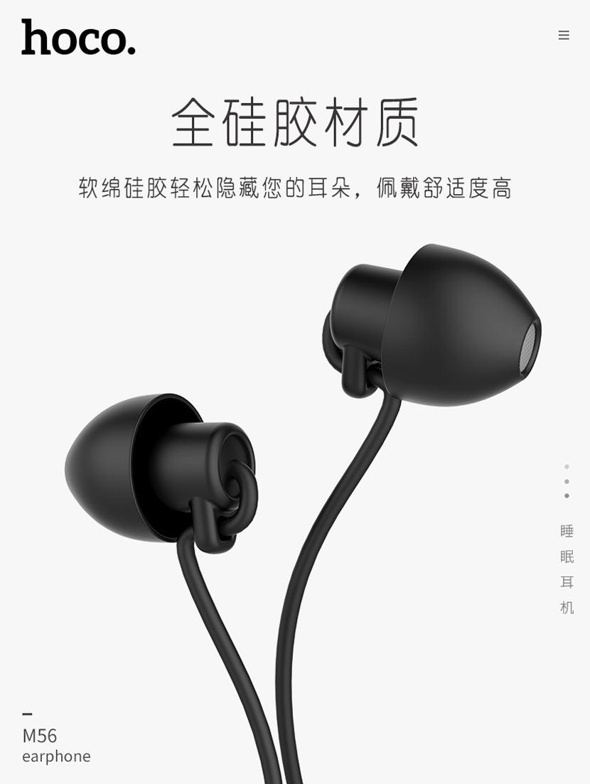 hoco m56 audio dream universal earphones news silicone cn