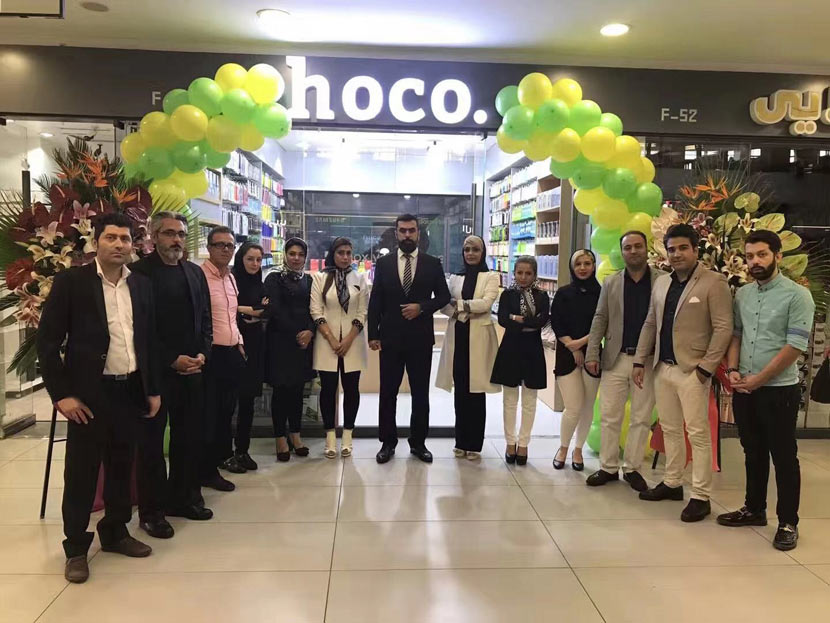 hoco news iran sales leader agent 03