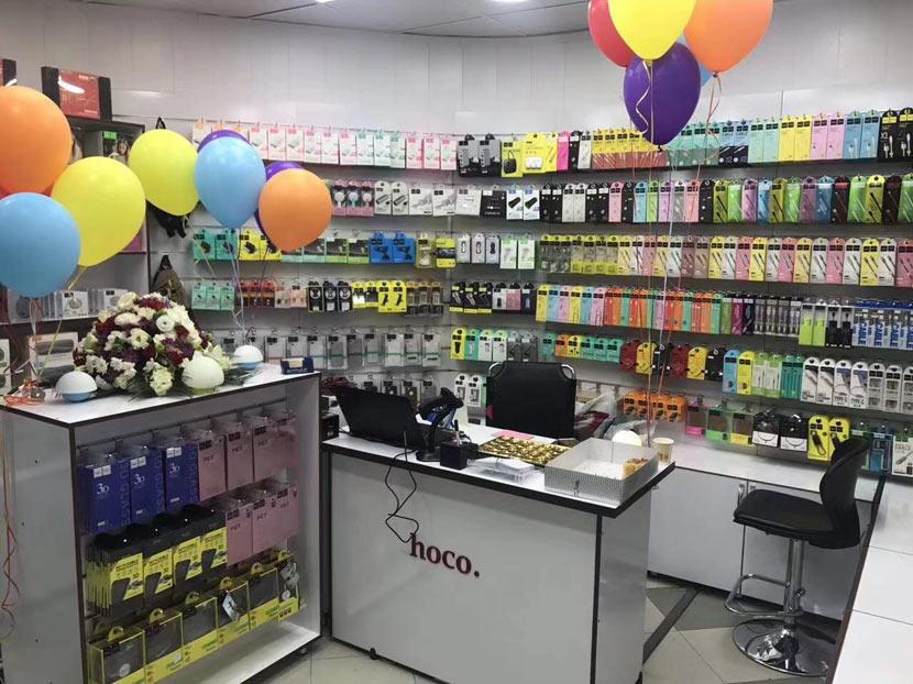 hoco news iran sales leader agent 07