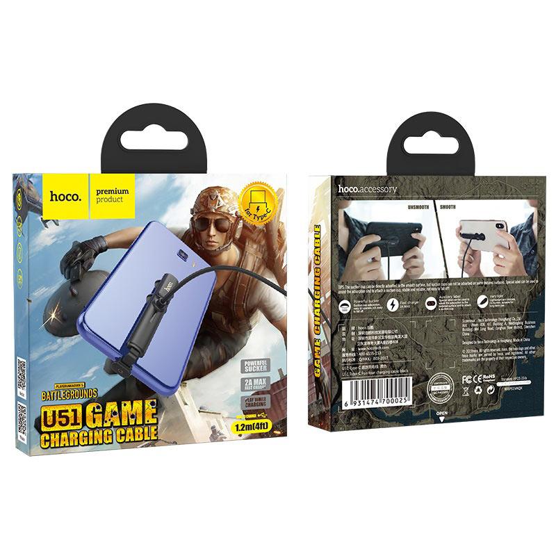 浩酷u51 type c趣游充电线 包装