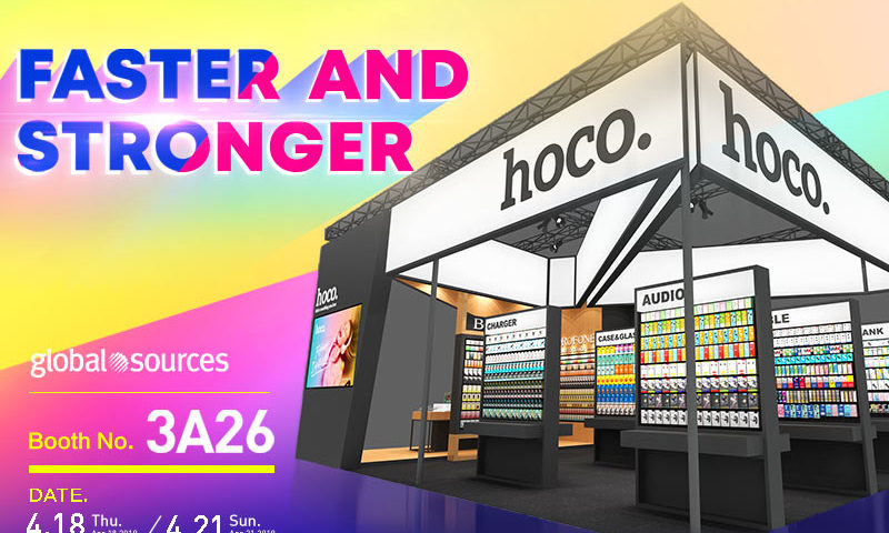 hoco borofone 2019 hk global sources fall mobile electronics exhibition banner