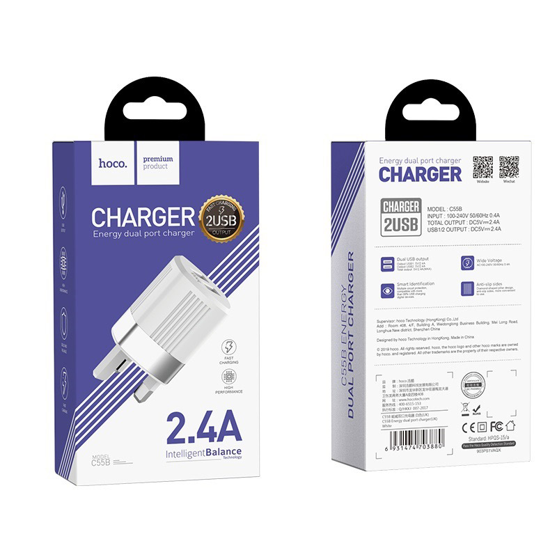 hoco c55b energy dual port charger uk white box