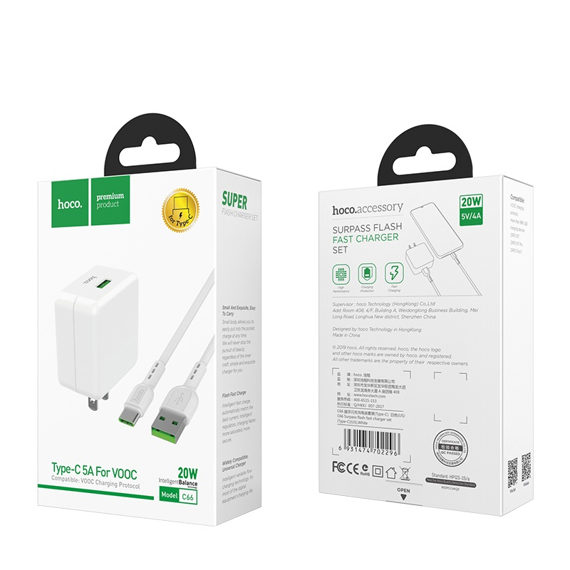 hoco c66 surpass flash fast wall charger us set with type c cable package