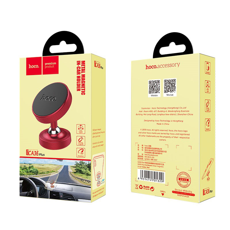hoco ca36 plus metal magnetic in car dashboard holder box