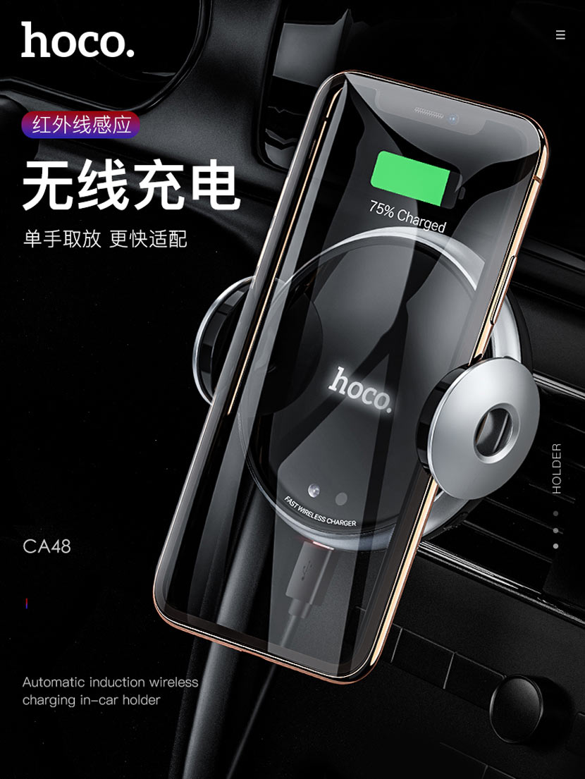 hoco ca48 automatic induction wireless charging in car holder main cn