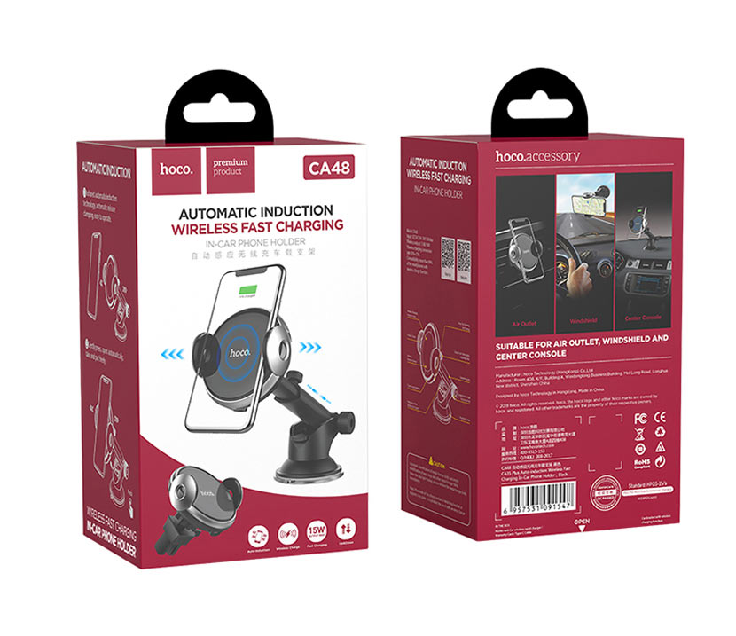 hoco ca48 automatic induction wireless charging in car holder package 1