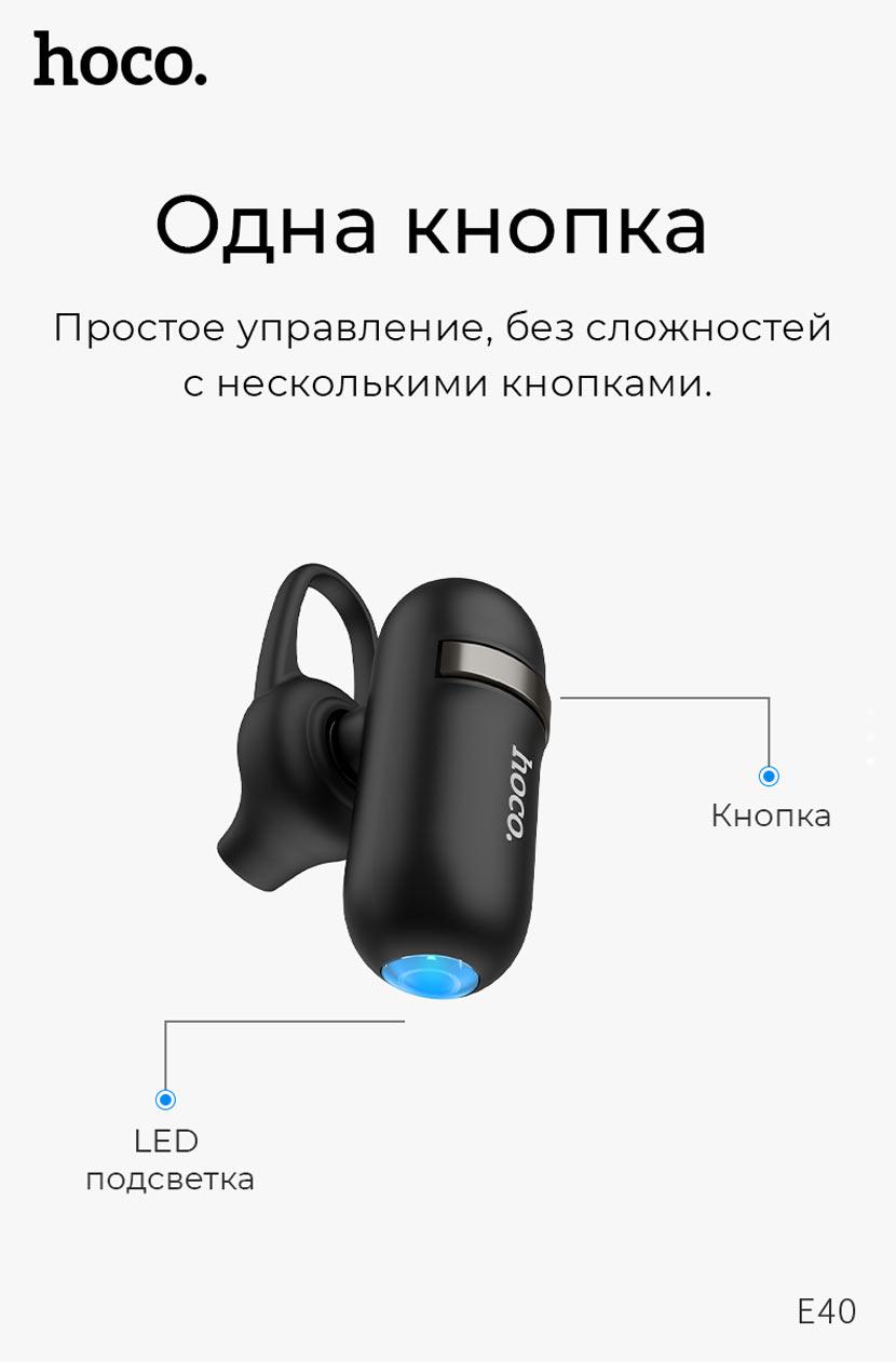 hoco e40 surf sound business wireless headset mini ru