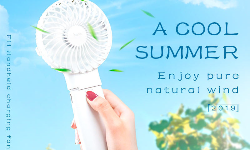 hoco f11 handheld charging fan news banner en