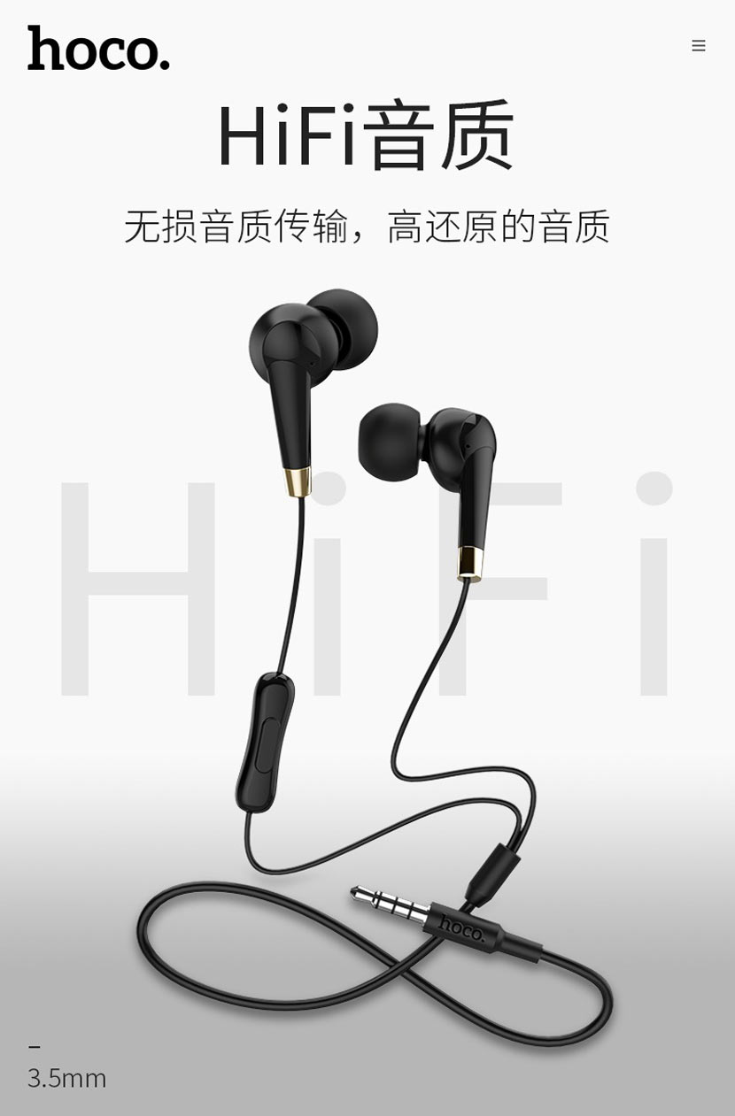 hoco m58 amazing universal earphones with mic hi fi cn