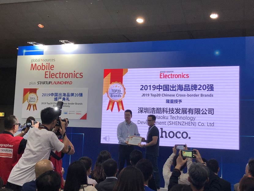 hoco news 2019 hong kong global sources spring mobile electronics show 16