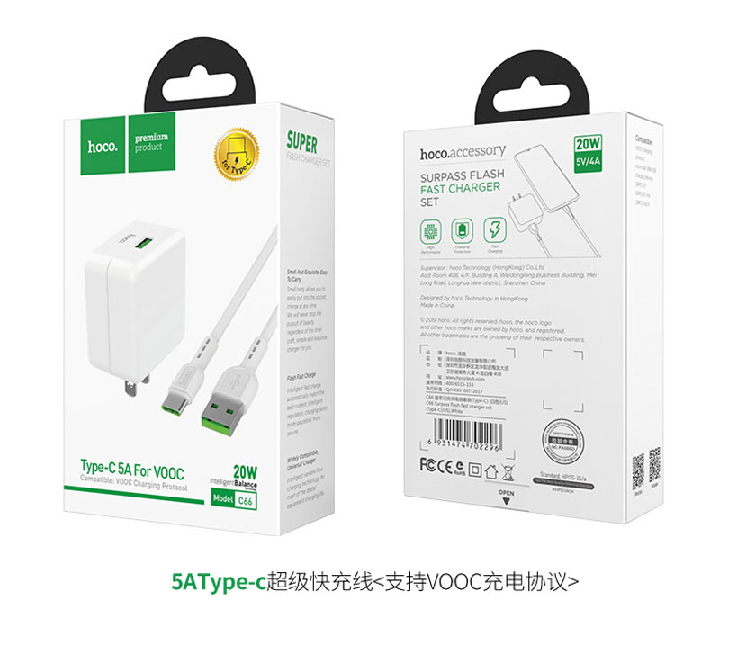 hoco news c66 surpass flash fast charger set type c us set package cn
