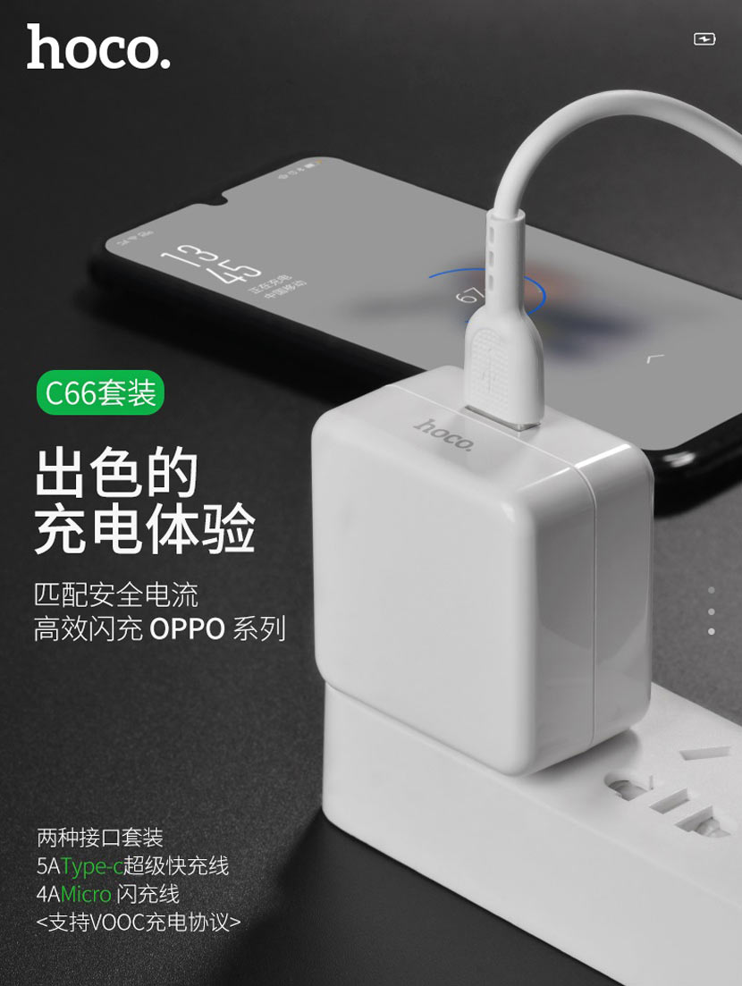 hoco news c66 surpass flash fast charger set type us adapter cn