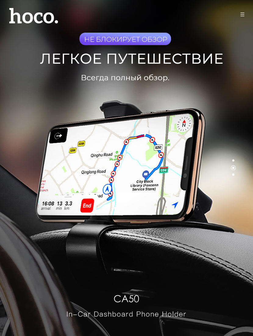 hoco news ca50 in car dashboard phone holder gps ru