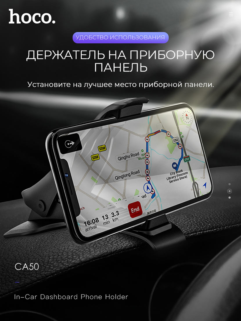 hoco news ca50 in car dashboard phone holder main ru