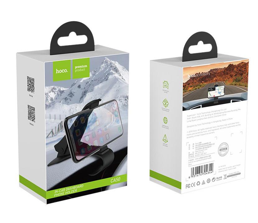 hoco news ca50 in car dashboard phone holder package