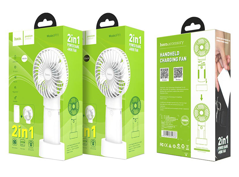 hoco news f11 handheld charging fan package