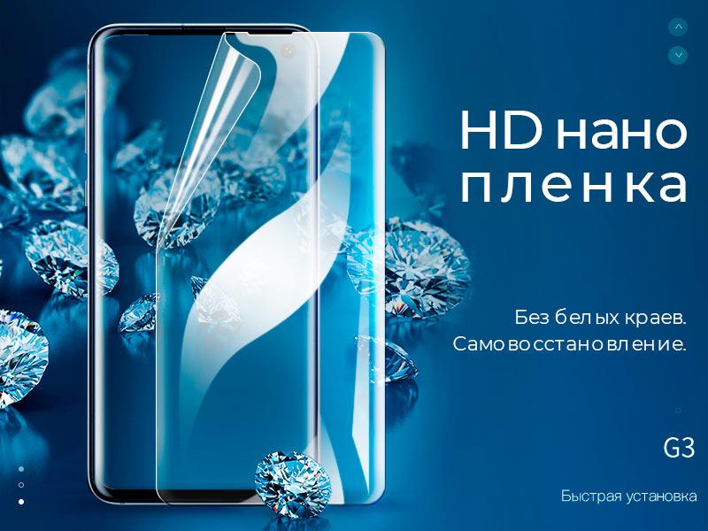 hoco news g3 nano hd film banner ru