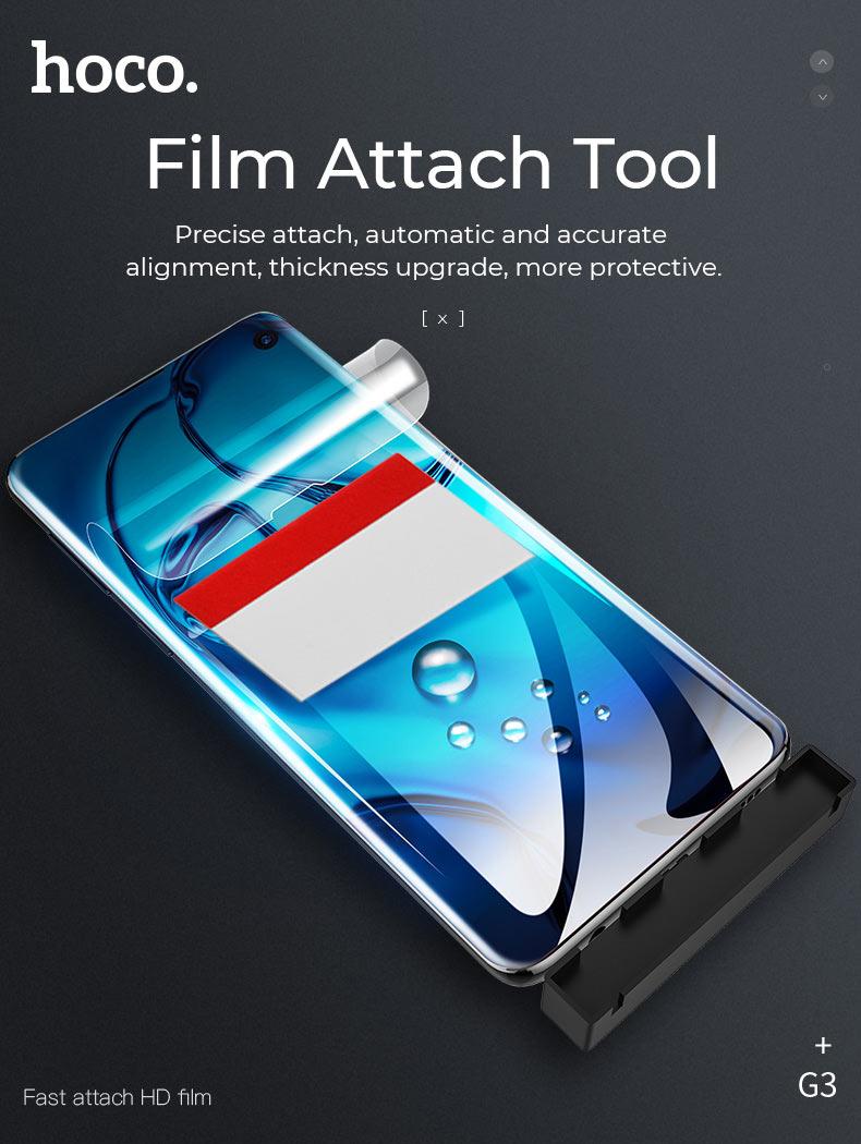 hoco news g3 nano hd film tool en