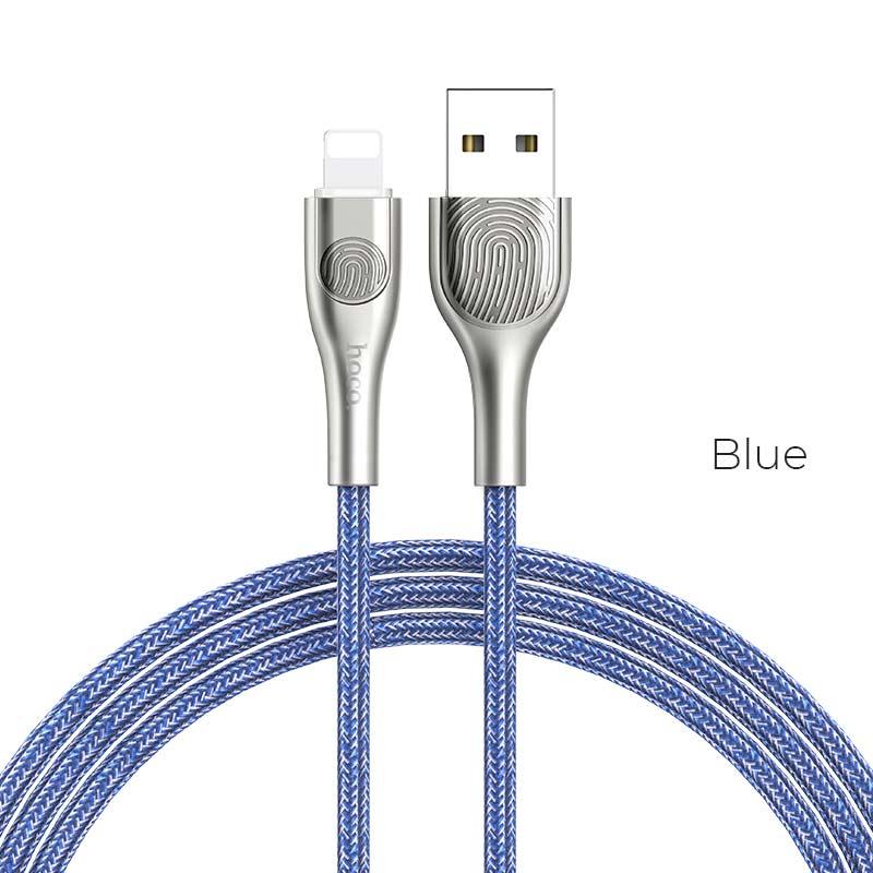 u59 lightning синий