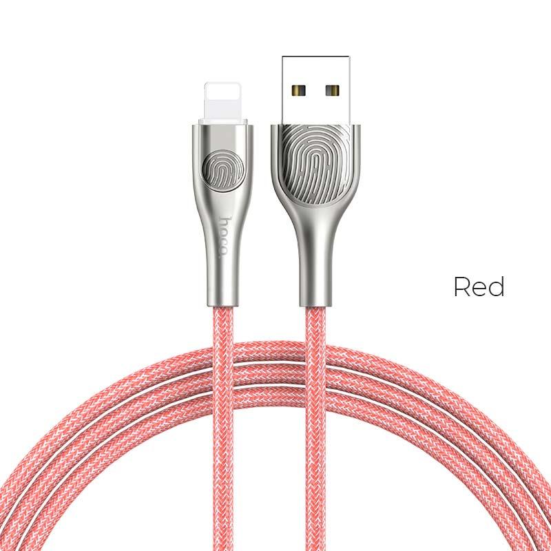 u59 lightning 红色
