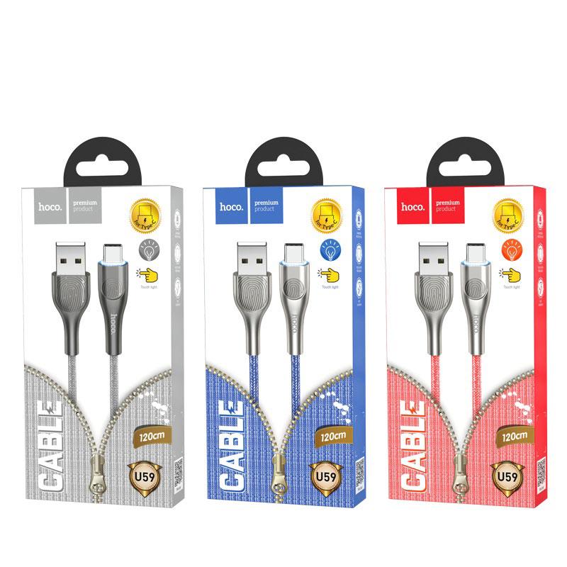 hoco u59 enlightenment зарядный дата кабель для type c упаковка
