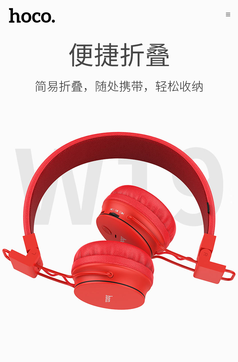 hoco w19 easy move wireless headset foldable cn