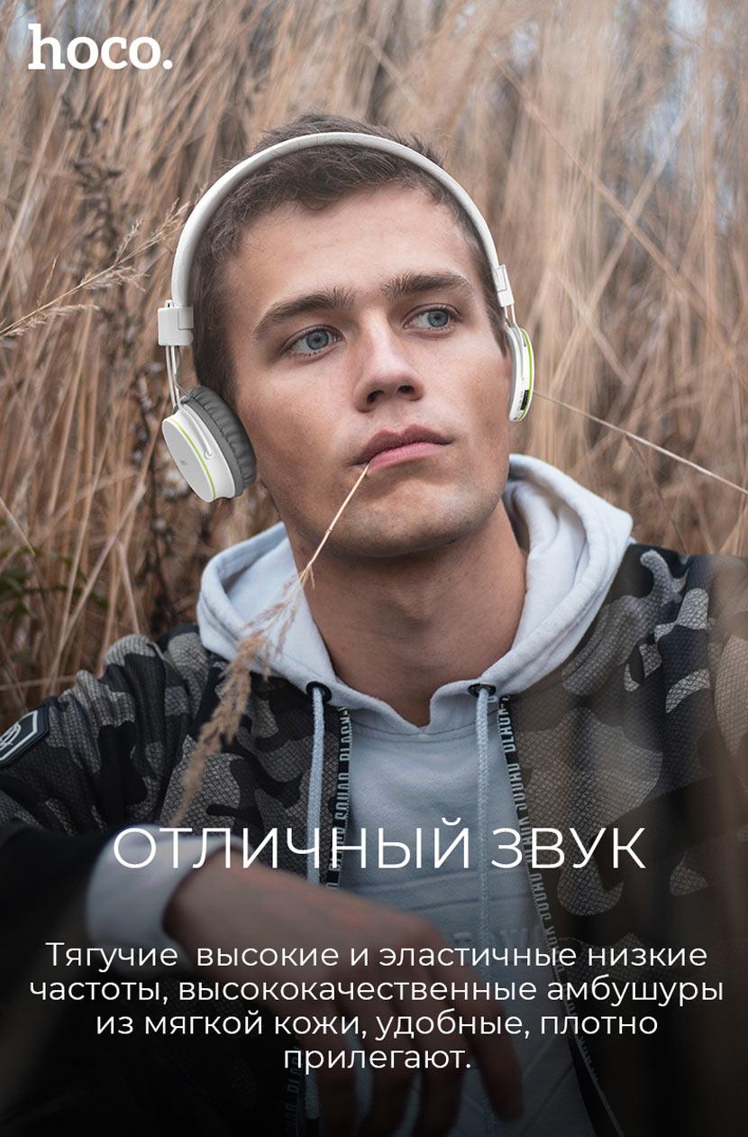 hoco w19 easy move wireless headset overview ru