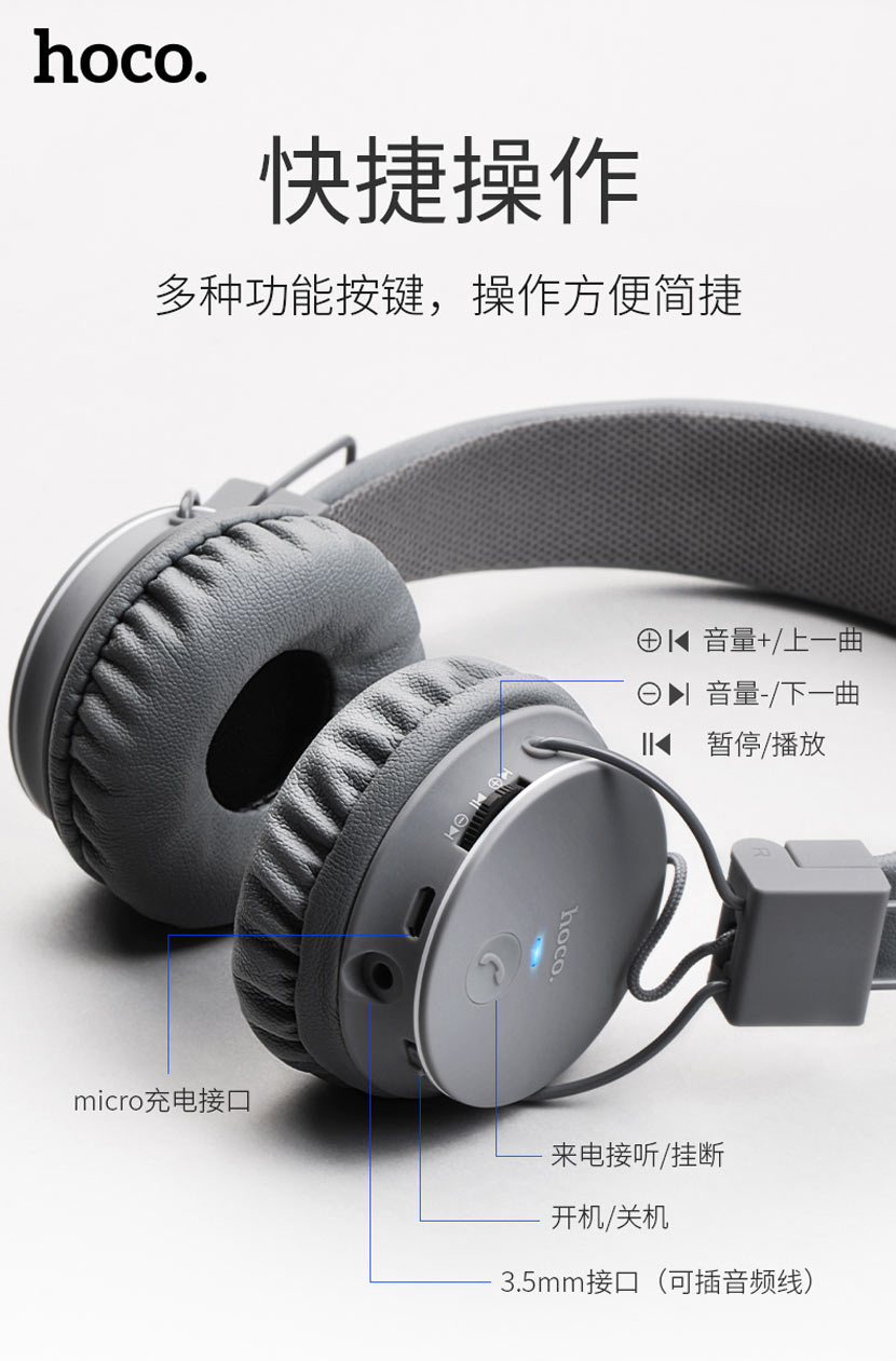 hoco w19 easy move wireless headset soft cn