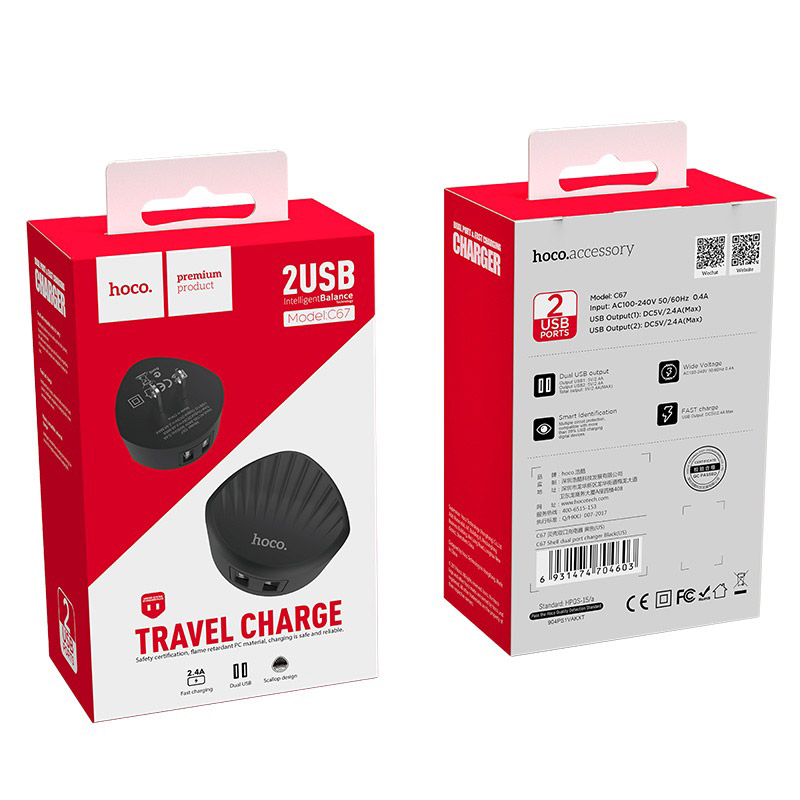 hoco c67 shell dual port wall charger us package