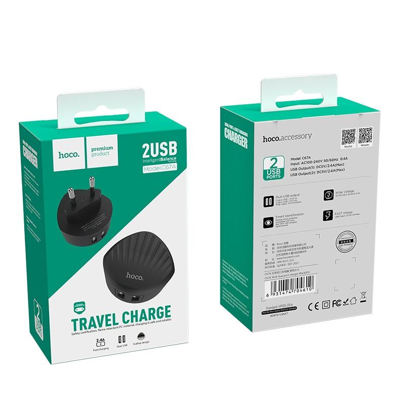 hoco c67a shell dual usb port charger eu plug package