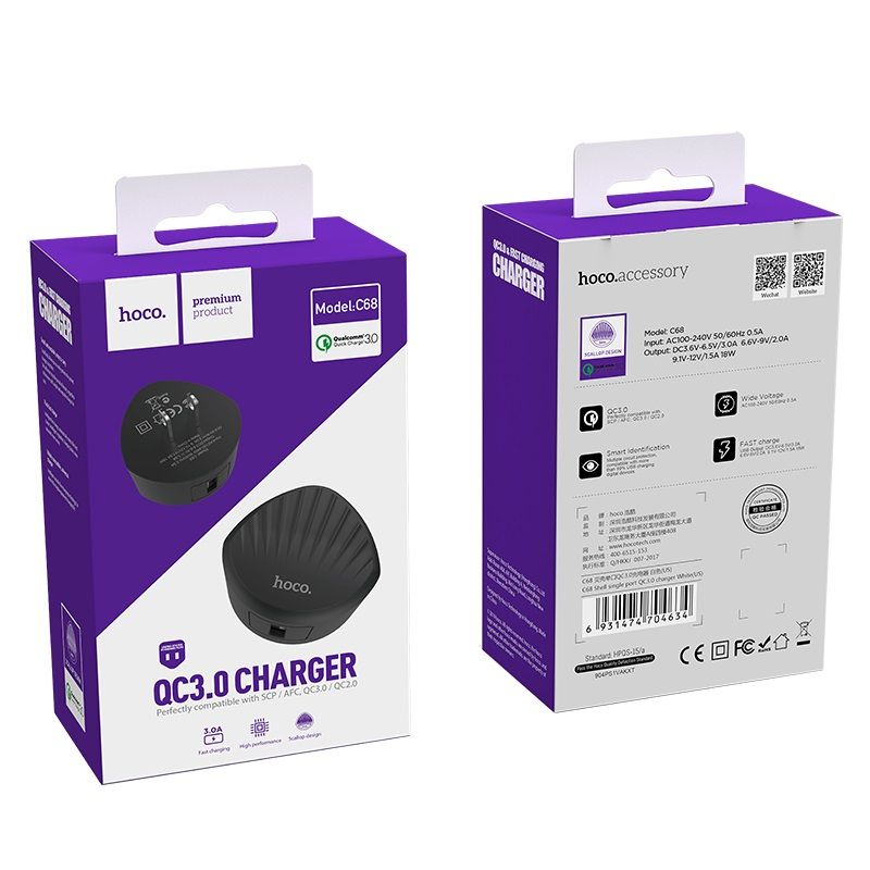 hoco c68 shell single usb port qc30 charger us plug package
