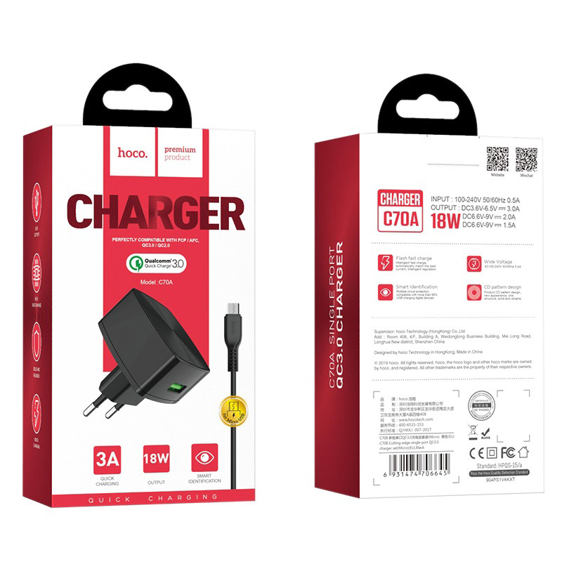 hoco c70a cutting edge single port qc30 charger eu set micro usb package