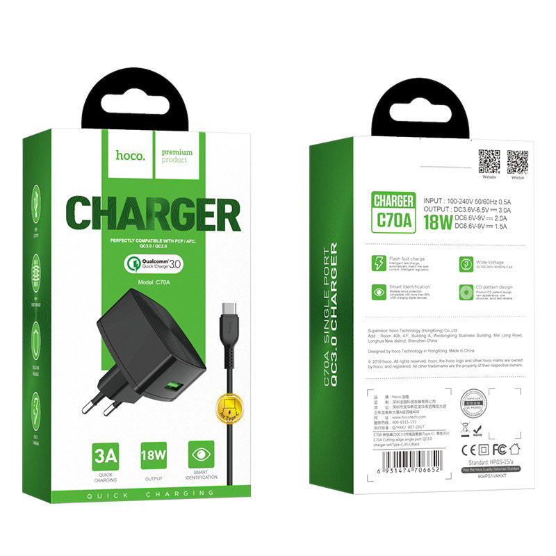 hoco c70a cutting edge single port qc30 charger eu set type c package