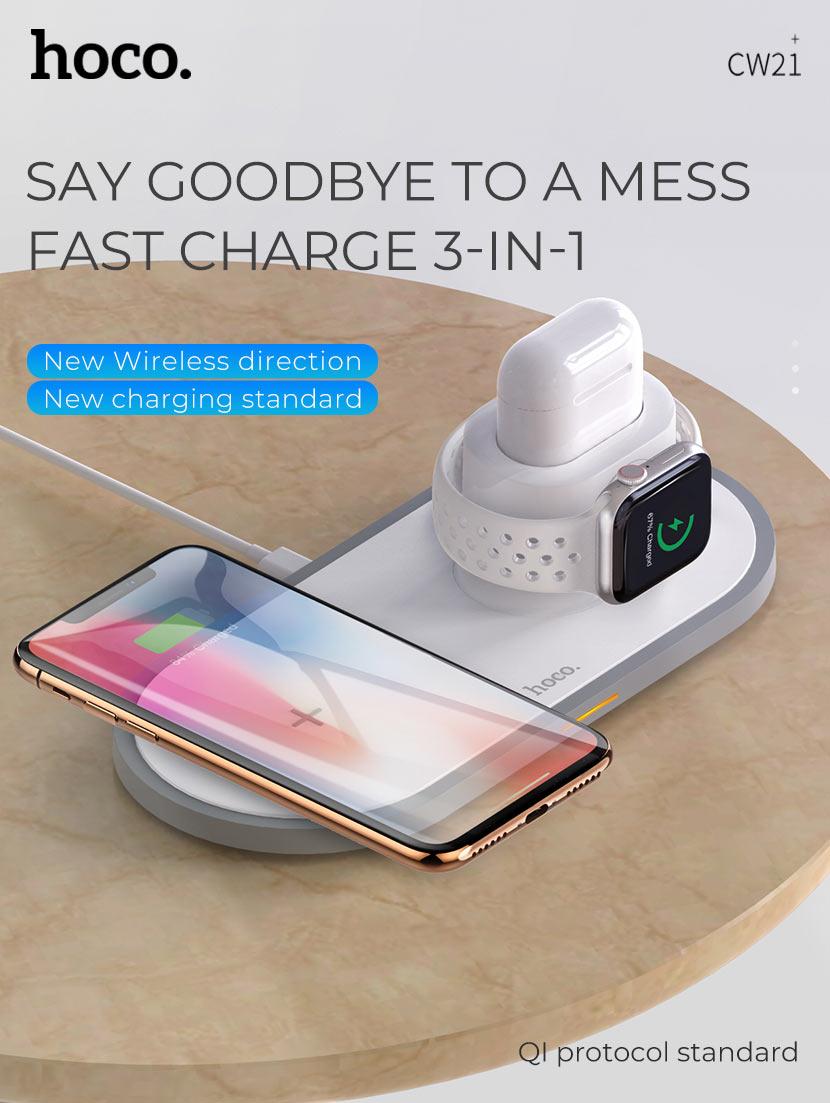 hoco news cw21 wisdom 3in1 wireless charger main en