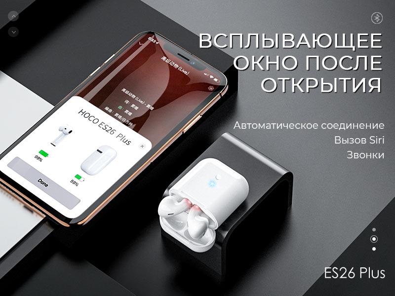 hoco news es26 original series apple wireless headset banner ru
