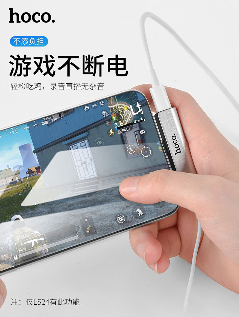 hoco news ls26 ls25 ls24 digital audio converter gaming cn