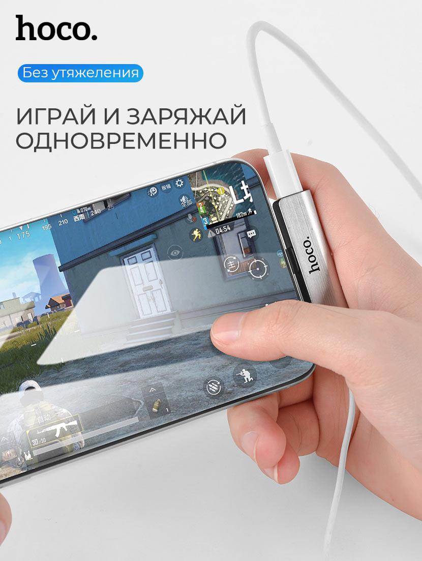 hoco news ls26 ls25 ls24 digital audio converter gaming ru