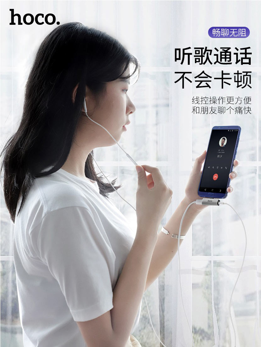 hoco news ls26 ls25 ls24 digital audio converter music cn