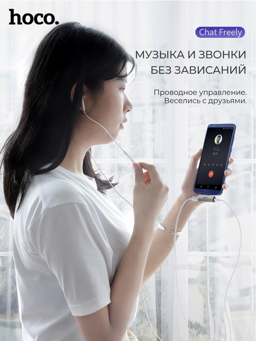 hoco news ls26 ls25 ls24 digital audio converter music ru