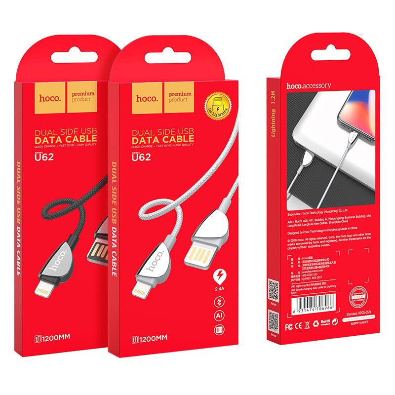 hoco-u62-simple-зарядный-дата-кабель-для-lightning-упаковка