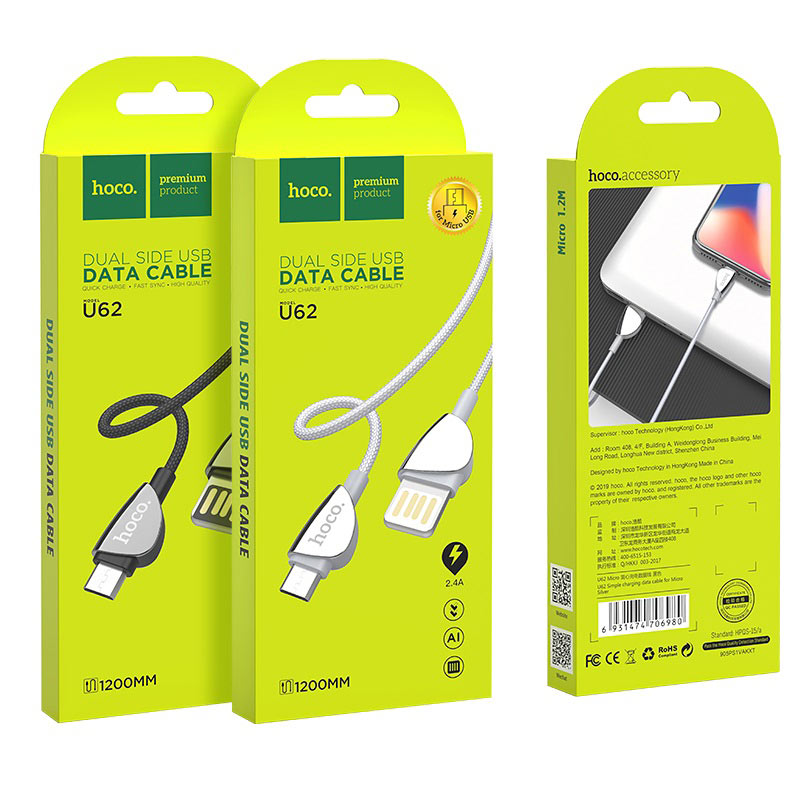 hoco u62 simple charging data cable for micro usb packages