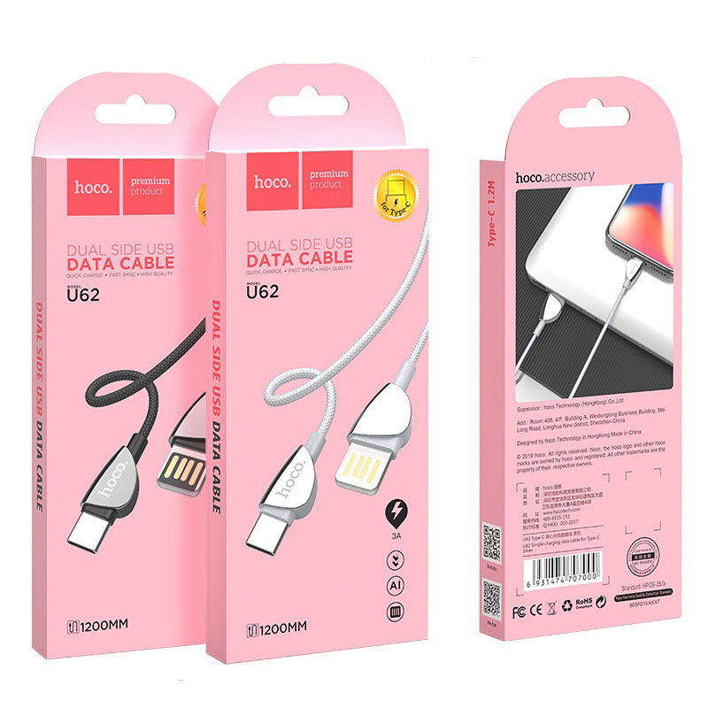 hoco u62 simple charging data cable for type c packages
