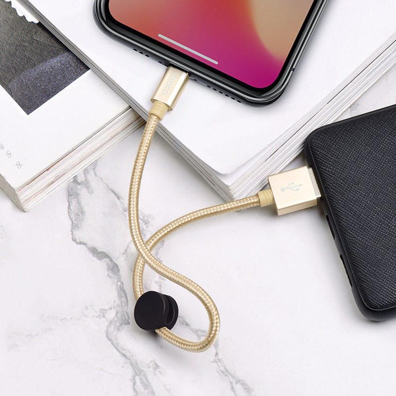 hoco-x35-premium-зарядный-дата-кабель-для-lightning-золото
