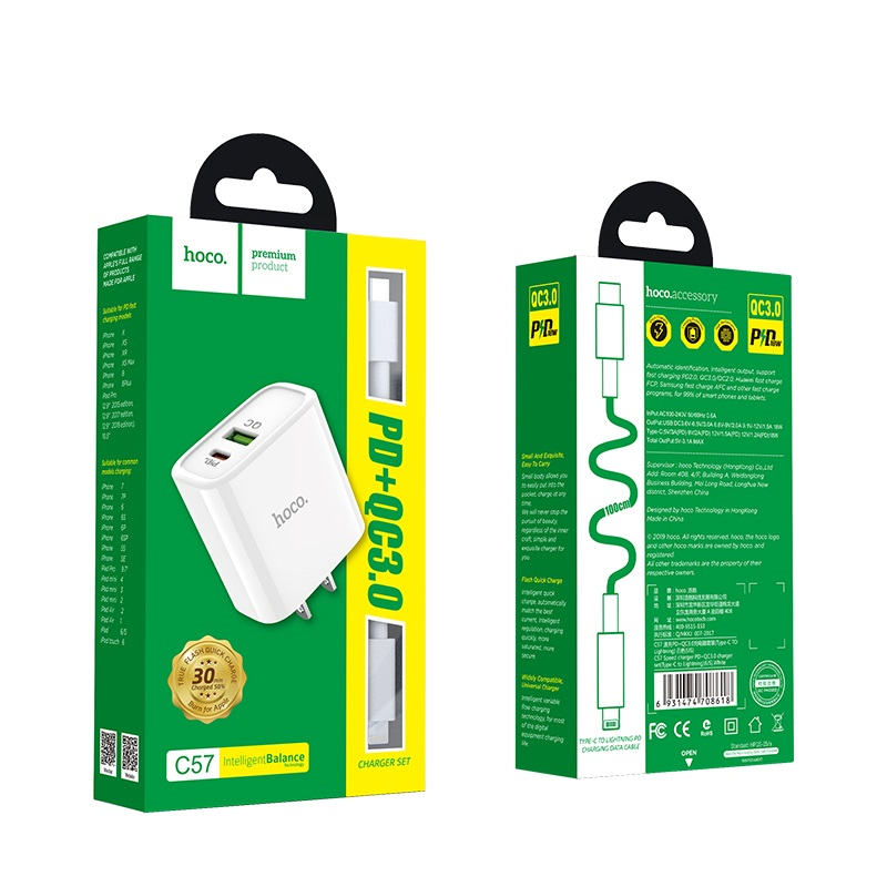 hoco c57 speed charger pd qc30 charger us set with type c to lightning cable package