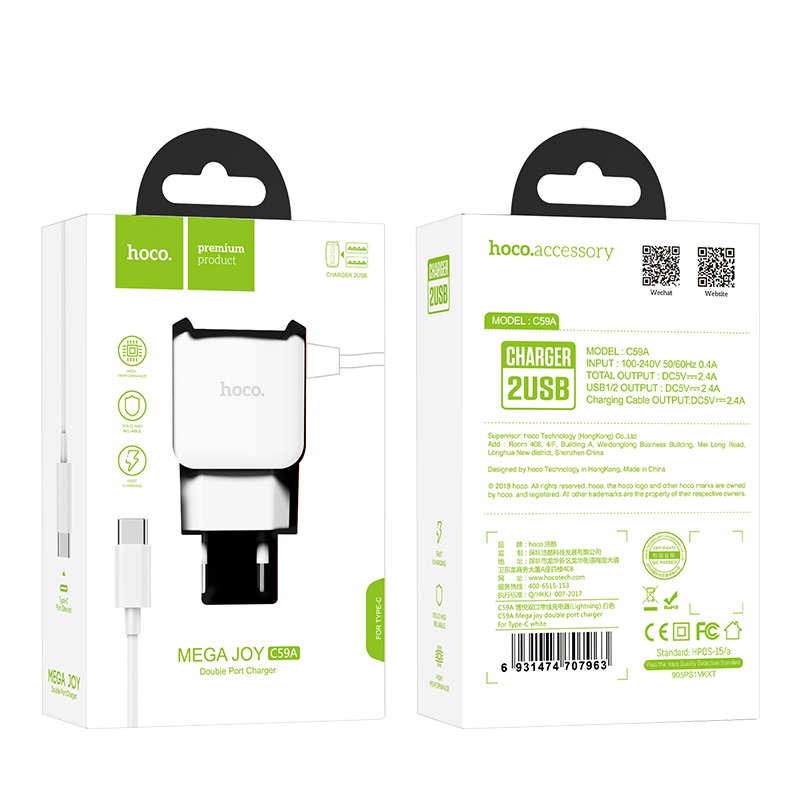 hoco c59a mega joy double port wall charger eu type c package