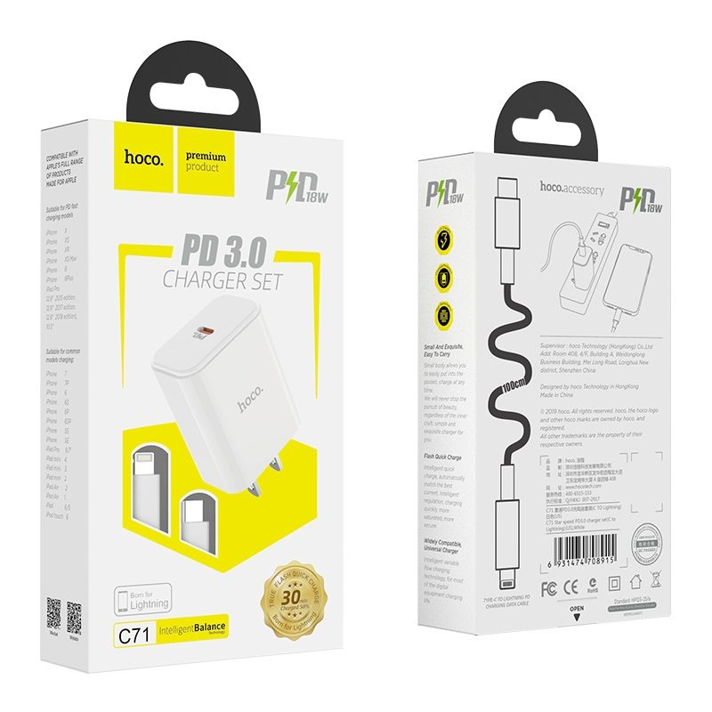 hoco c71 star speed pd30 charger set with type c to lightning cable us package