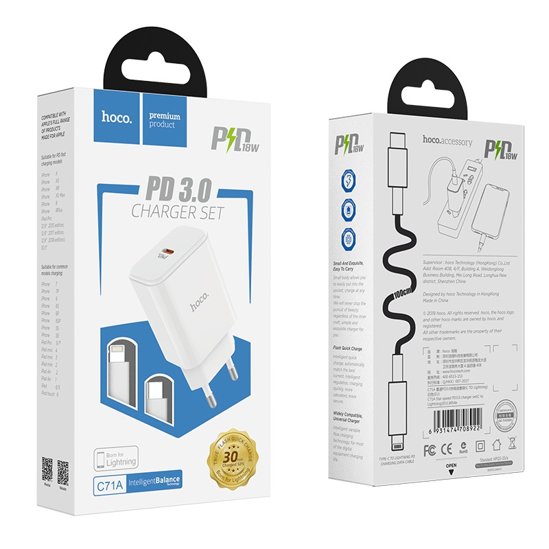 hoco c71a star speed pd30 charger set with type c to lightning cable eu package