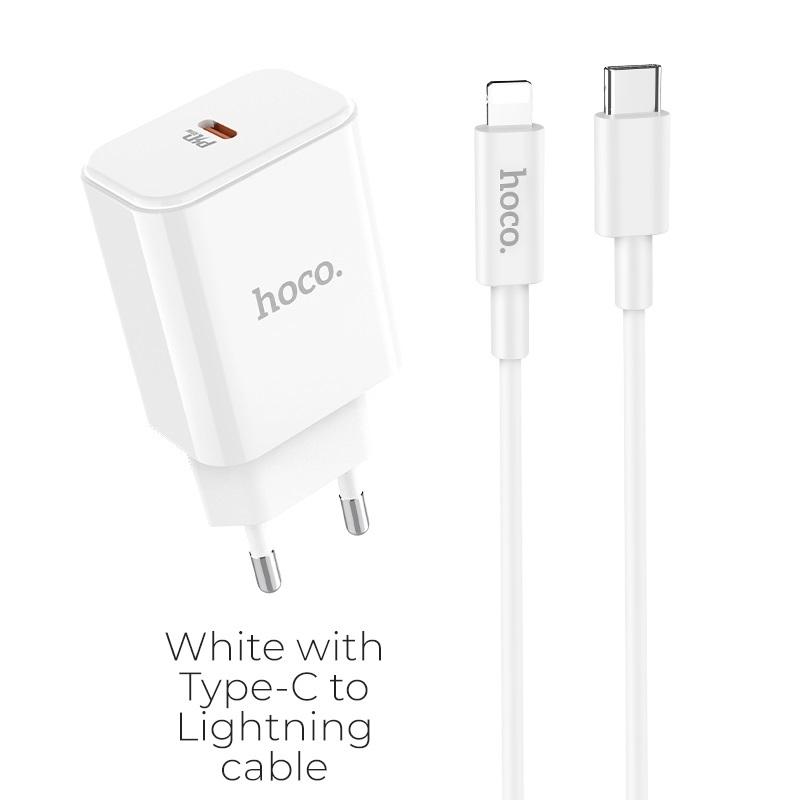 c71a type c lightning white